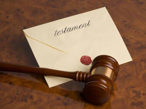 Постановление Пленума Верховного Суда РФ №25 от 23 июня 2015 года