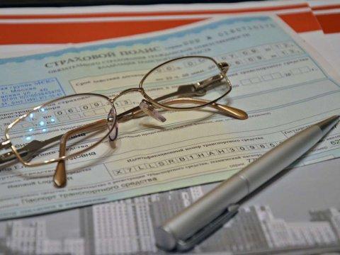 Подача документов в страховые