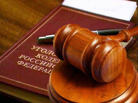 Ведение уголовных дел по ДТП